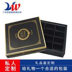 The paper box is customized to make tea packaging box pu `er wine gift box silver pressing world cov Black cardboard