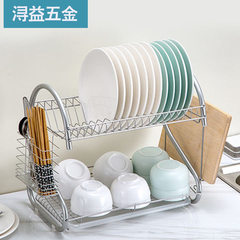 厂家直销厨房收纳沥水碗碟架多功能双层厨房置物架碗碟餐具收纳架 卡扣2字管(2层)