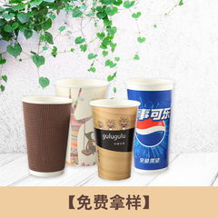 Disposable paper cup double drench film/coated paper/double hollow/threaded milk tea cup plastic cup Contact customer service Contact customer service
