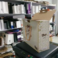 厂家定做瓦楞礼品盒 食品包装盒 高档礼盒 灰板纸 加印LOGO 按客户要求