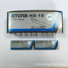 Effective stationery set three color box stapler book stapler pin stapler three sets of packaging pa custom