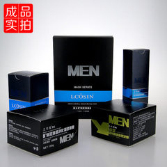 Skincare bronzing color box paper box black card high-end packaging small box customized packaging b Can be customized