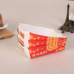 Environmental protection white paper food packaging bag snacks boat box Fried chicken pieces of food 10.8 * 4.5 * 4