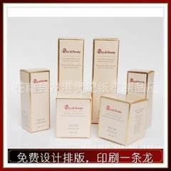The manufacturer specializes in designing and customizing all kinds of paper box gift box product pa According to customer requirements