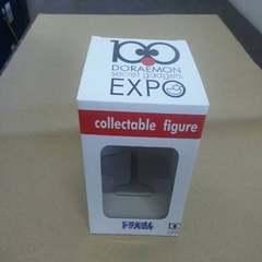精品玩具包装彩盒 白盒 产品窗口盒 坑纸盒 彩色卡纸盒 50*50*50