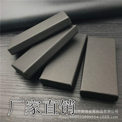 Manufacturers direct selling black cardboard box accessories packaging gift box key hanging package  13 * 5.4 * 1.9
