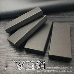 厂家直销黑色硬纸盒 饰品包装礼品盒 钥匙挂件包装盒可定制Logo 13*5.4*1.9