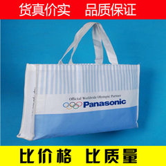 Non-woven bag customized non-woven environmental bag customized environmental bag customized bag non Can be customized