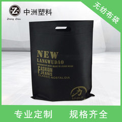 Shopping environmental protection bag holiday gift wine packaging non-woven tote bag custom