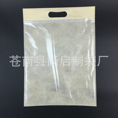 CPP non-woven bag transparent hand zippered bag flax seasonal mat bag bed sheet cold mat bag can be  beige