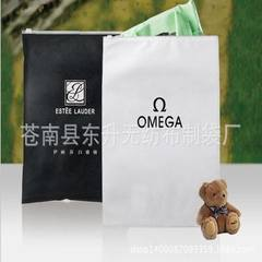 Non-woven zippered bag dust-proof packaging bag children`s wear men`s and women`s wear shirt pocket  black