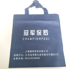 Non-woven bag custom-made environment-friendly non-woven fabric portable shopping bag can be printed gray
