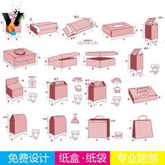厂家专业定制彩盒礼品纸包装盒 定做纸质礼品手提服装袋免费设计 工厂直营 免费设计