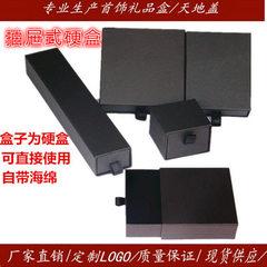 Manufacturer wholesale kraft drawer box jewelry box gift box necklace jewelry box black accessories white