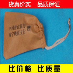 Manufacturer direct selling environmental protection creative polyester non-woven bag environmental  Can be customized