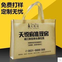 Color coated non-woven bag custom canvas bag environmental protection shopping publicity handbag pri Can be customized