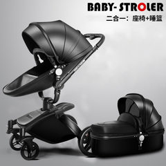 AULON baby stroller leather two-way high shock absorber baby stroller 906 Black and white