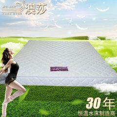 澳莎水床 双人水床垫 环保家用恒温水床 按摩冷暖床垫 宾馆水床 小波浪(微软) 180*200*20CM
