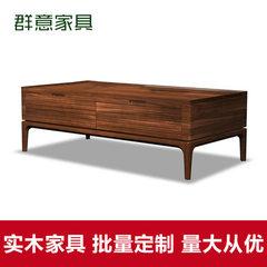 北欧风格实木茶几 黑胡桃全实木茶几定做实木家具代加工定制 原木色 可定制