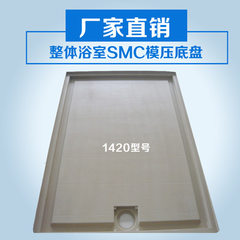 Factory direct selling hotels with integrated bathroom toilet, first - line brand, the price is not  1400 * 2000