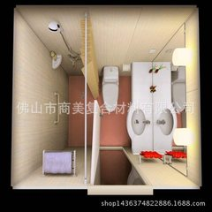 Square integral hotel shower room integrated bathroom aluminum honeycomb panels are easy to install According to the need to customize