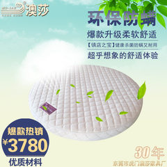 Manufacturer direct sale of water bed massage two adults water bed thermostat water mattresses house Small wave (Microsoft) 200 * 200 * 20 cm