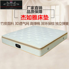 Mattress simmons household mattress palm mat 3E environmental protection spring mattress 1.8m The picture color 180 * 200 ㎝