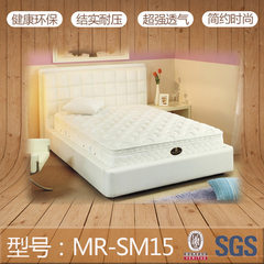 Mattress factory low price sales soft hard moderate breathable zero formaldehyde odor simmons mattre Can be customized Pictures for reference