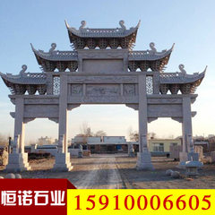 Single-door, double-door, three-door stone archway stone carving archway can be customized to produc Various size