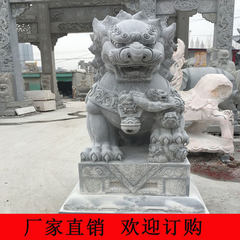 Manufacturer supplies stone carving lion bluestone gate pier stone imitation ancient lion a pair of  2 meters high