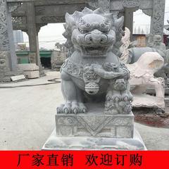 厂家供应 石雕狮子 青石门墩仿石古狮子 一对汉白玉镇宅石雕狮子 2米高