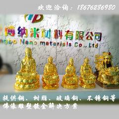 Hongbo copper Buddha nanometer plating processing factory, copper crafts nanometer plating processin brown