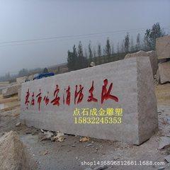Granite door brand stone factory direct sale large-scale landscape stone carving enterprises gate na custom