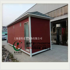 Factory processing customized metal carving board shower room stadium mobile environmental toilet ji Can be customized
