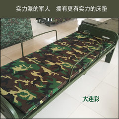 Direct selling natural student dormitory mattresses environmental protection student mattresses whol Military camouflage 0.8 * 2.0