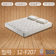 Mattress factory wholesale sales simmons single spring mattress hotel hotel double palm mattress 1.8 Can be customized Pictures for reference
