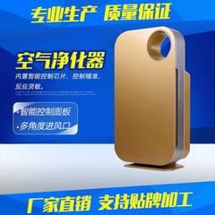 供应家用空气净化器 负离子除甲醛杀菌 智能家用净化器 金色 350*190*640