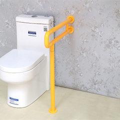 Barrier-free toilet handrail disabled bathroom frame safe handrail toilet anti-skid toilet seat toil White 700 * 600