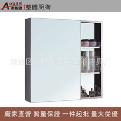 Bathroom mirror cabinet hanging wall single layer mirror cabinet mirror cabinet bathroom furniture c 600 * 600 * 130