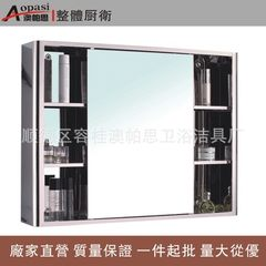 Mirror cabinet bathroom bathroom cabinet bathroom locker stainless steel mirror cabinet factory dire 900 * 600 * 130