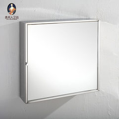 Foshan factory direct selling hanging wall stainless steel mirror cabinet simple modern toilet thick 500 * 500 * 130