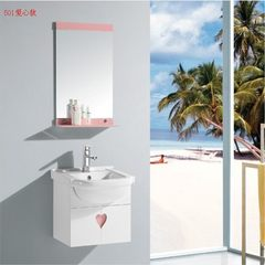 Factory direct selling 50 cm PVC bathroom cabinet modern simple condole cabinet combination wash bas 501 bathroom ark