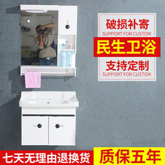 PVC modern bathroom cabinet combination bathroom jade lavatory lavabo lavabo wash hands basin wash f 60 cm1037