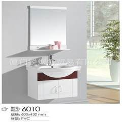 PVC bathroom cabinet with a special price of 60 cm 450 * 600