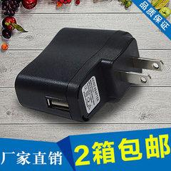 厂家包邮手机充电器 MP3MP4充电头 万能充电器 USB充电器 黑色