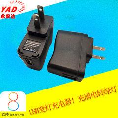 工厂销售转灯充电器USB双色变灯充电器充电红灯充满变绿灯 黑色