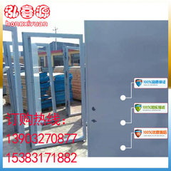 Fire door manufacturers supply a large number of steel fire doors class a class b class c fire doors 1.8