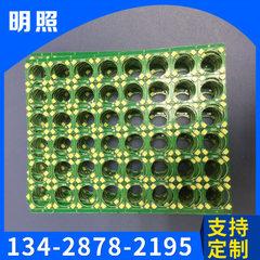 3528 laminated beaded car LED camera reversing image special 4 lamp board 6500
