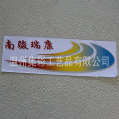 Black glue outdoor photo body paste customized advertising single side PVC body paste high - definit 5 colors 1