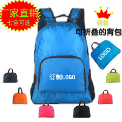 Wholesale schoolbag ultra light sports skin bag outdoor travel backpack custom folding backpack green